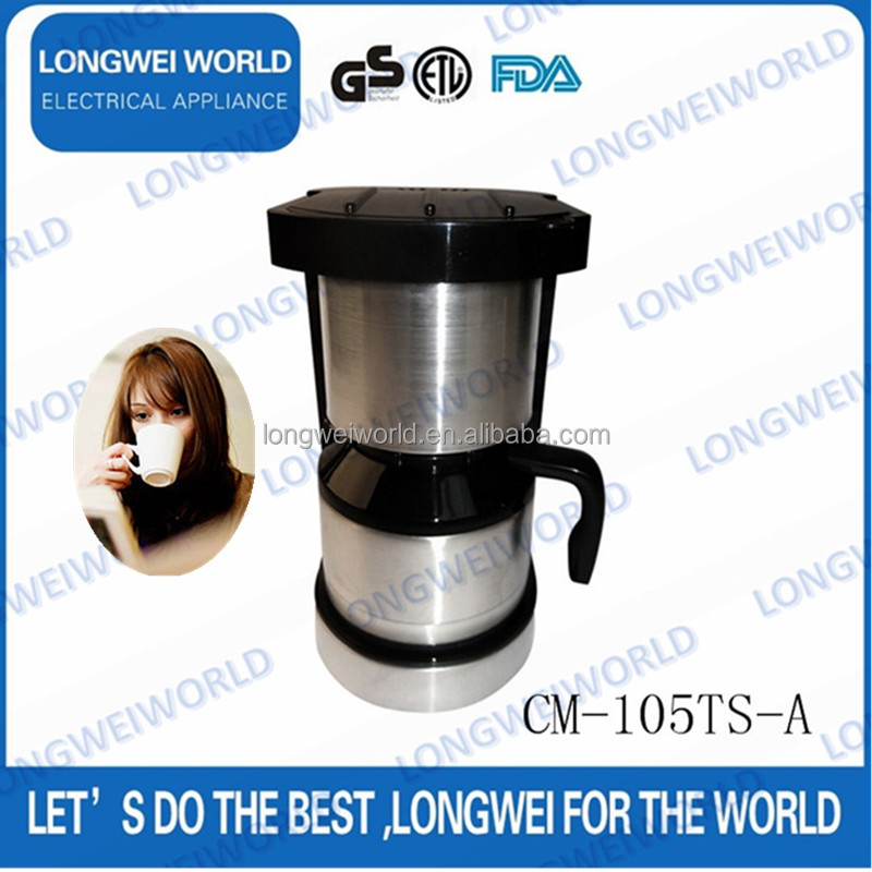 Fully automatic 1.2L special home coffee machine coffee maker
