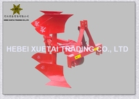 Farm Equipment Spare Parts rotary plough for walking tractor