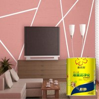 China supplier cement based glitter interior wall paint in building coating