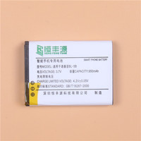 3.7V 890mAh original capacity rechargeable Lithium BL-5B battery for Nokia mobile phone with favorable price