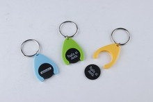 Cheap shopping cart chip keychain wholesale