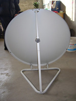 KU band 75 Satellite Dish Antenna