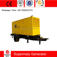 CE ISO approved 60KVA super silent diesel generator set with 4 wheels trailer