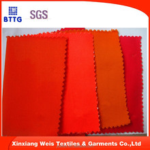 YSETEX Xinxiang NFPA2112 cotton low formaldehyde 100% cotton durable fire proof twill woven fabrics