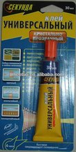 CEKUNDA brand 30ml contact PU adhesive