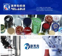 glass bottle alcohol and liquor filling and capping machine