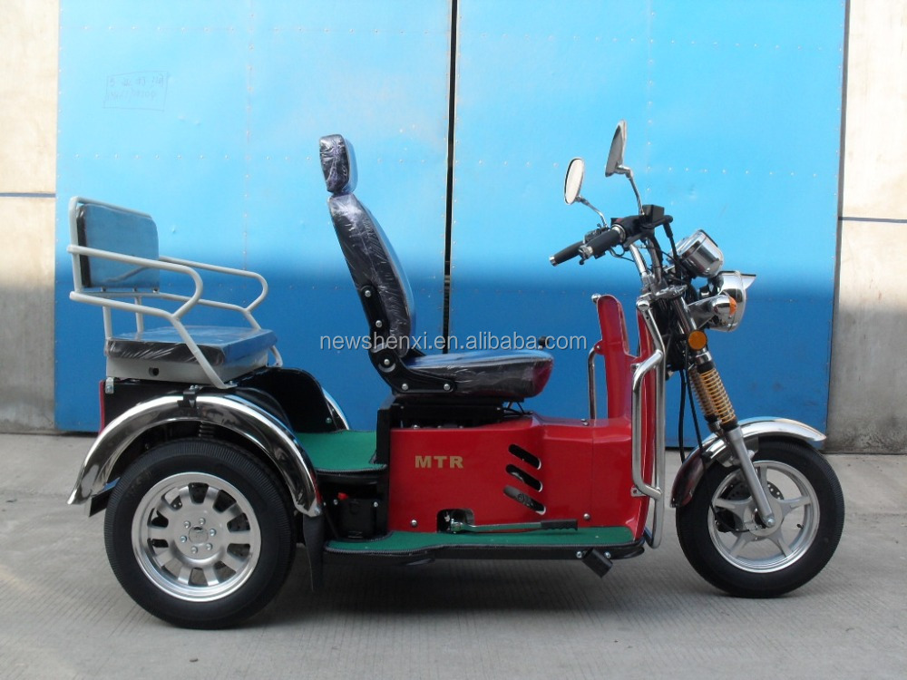 Hot Sale Motorized Disable Tricycle Three Wheel Motor Scooters For Sale