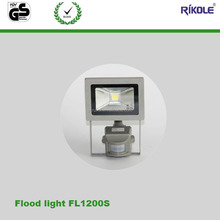 ip44 COB led flood light outdoor with motion sensor