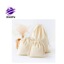 Natural Net Jute Small Gift Pouches Incense Storage Linen Bag