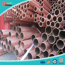 High quality c1100 pure copper pipe