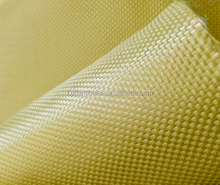 light weight Kevlar bullet proof fabric for tactical vests