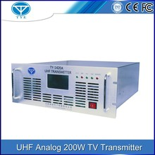 analog wireless video transmitter and receiver
