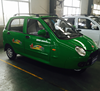 Fulu brand cheap 3 wheel 250cc passenger use for tuk tuk taxi /passenger tricycle/auto rickshaw