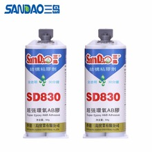 Sd830 epoxy resin AB adhesive concrete adhesive