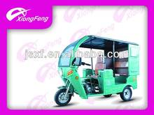 Passenger Tricycle, discapacitados triciclo,cover tricycle