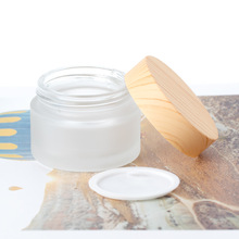professinal custom 30g 50g 100g bamboo glass <strong>container</strong> jar cosmetic skin care cream jars