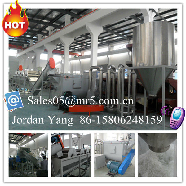 pp pe washing machine price