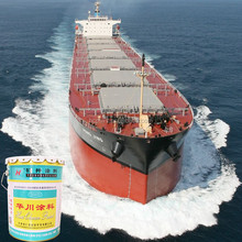 Professional water and salt water resistance modified epoxy nontoxic cargo tank coating paint