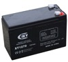 sealed lead acid 12V 7Ah battery alarm backup battery