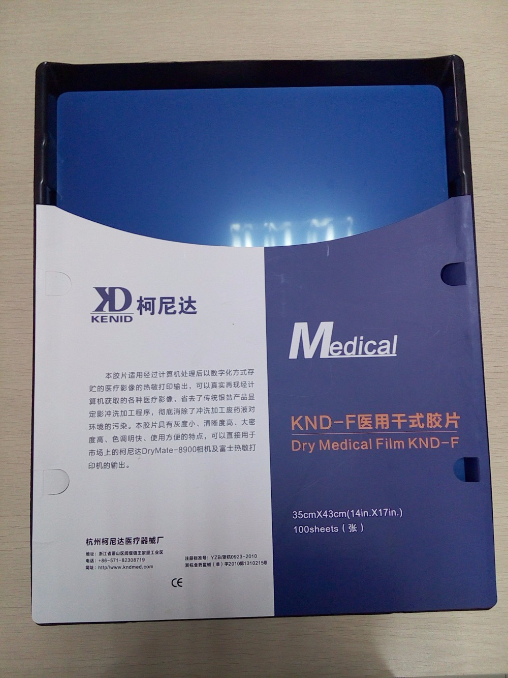 14*17 inch carestream Dryview DVB laser imaging film x ray kodak laser medical kodak x-ray film