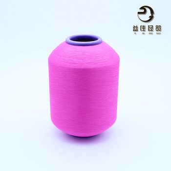 polyester covered yarn spandex 2075 with best quality