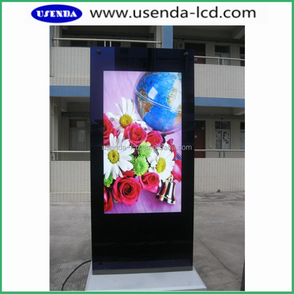 65inch outdoor led tv touchscreen advertising screen waterproof lcd tv ip65