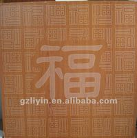 carved acoustic decorative wall panel