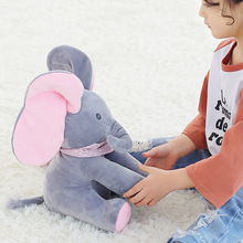 Baby Plush Electrical Music Elephant Toy Play And Sing For Kids Sleeping Child Gift