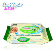 120pcs Lanolin baby wipes.All nature baby wipes.Hypoallergenic baby wet wipes OEM.FDA.SGS.MSDS.GMPC EU&US.ISO9001.2008 .