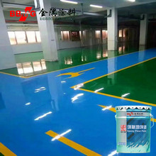 Oil Based Dust Proof Chemical Resistant Epoxy Resin Warehouse Floor Paint
