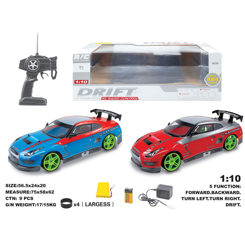 Plastic rc drift car for child made in China RC588699-246