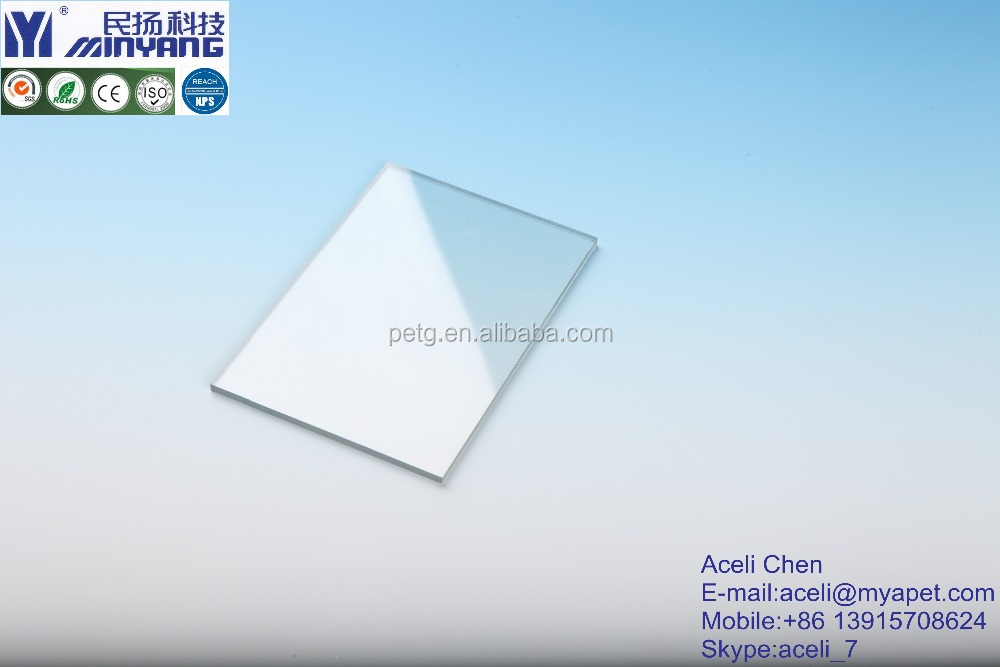 1220x2440 transparent plastic PET sheet for sign board