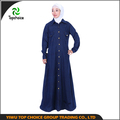 2017 ladies muslim dress design denim abaya