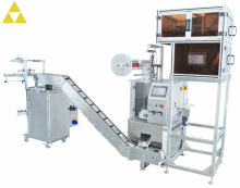 JMK-WZM Horizontal Fully Automatic Small Tea Bag Packaging Machine