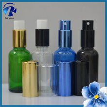 Free samples empty colored 30ml perfume container