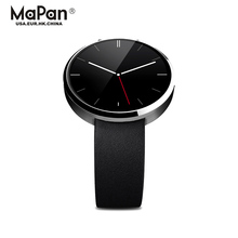 2015 hot selling teens watches MaPan smart with heart rate monitor