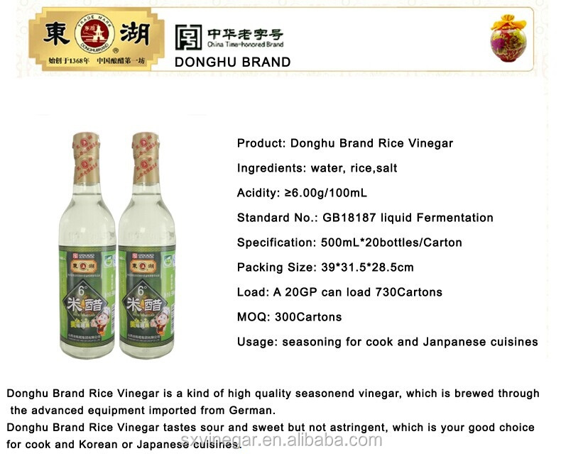 Shanxi Natural rice Vinegar 500ml bottle