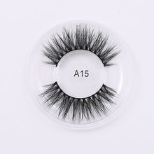Free Samples hot 3d mink eyelashes