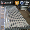 Construction Building Clear Galvanized/Galvalume Steel Roofing Sheet