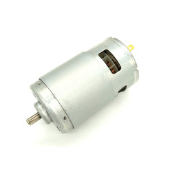 RS-997 Electric Small DC 12v Toy Motor