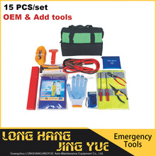 15 pcs Car Emergency Tool Kit Set Including Hand Pressing Flashlight, Car Safety Hammer, First Aid Kit Components Bag