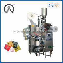 C18 Automatic Tea Bag Packaging Machine with inner bag and envelope