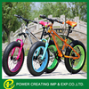 Atv mountain bike with off-road vehicle fat tire bike