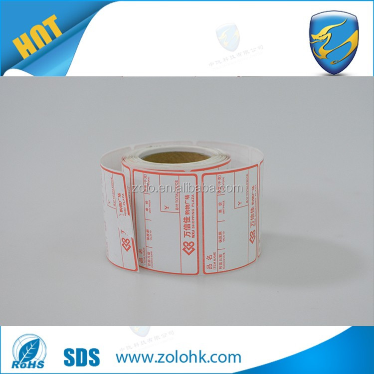 heat transfer self adhesive blank POS thermal label roll