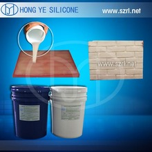 Polyurethane liquid silicone rubber for mold making