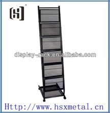 commercial floor book magazine rack HSX-S1028