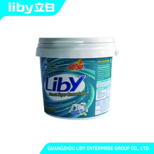 LIBY 900g/box Concentrate Detergent--Specially for Machine Wash
