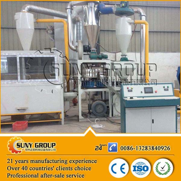 99% separating rate waste Medical blister aluminum plastic recycling machine