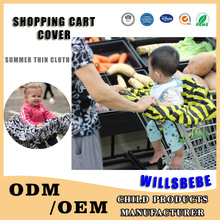 Summer thin Supermarket shopping cart cover and high chair cover for baby