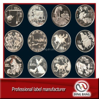 DB customized antique chinese coins silver